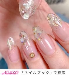 - Best ideas for decoration and makeup - Japanese Nail Design, Japanese Nails, Stylish Nails, Trendy Nails, Asian Nails, Asian Nail Art, Soft Nails, Kawaii Nails, Fire Nails