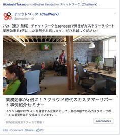 Facebook 2014-07-11 午後03-07-25 2014-07-11 午後03-07-25