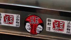 大阪ディープツアー。(141213)【ISHILOG】