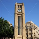 Lebanon Country Information pound Countries Around The World, Around The Worlds, Lebanon Country, Country Information, Business Visa, Tour Operator, Private School, Beirut, Big Ben