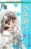 Shoujo, Manga Anime, Princess Zelda, Fictional Characters, Art, Art Background, Kunst, Performing Arts, Fantasy Characters