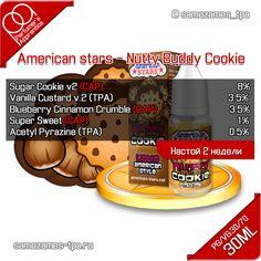 Рецепт жидкости American stars - Nutty Buddy Cookie
