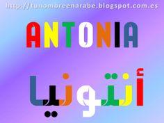 Nombres en árabe: El nombre de Antonia escrito en árabe. Mas nombres escritos en árabe: http://tunombreenarabe.blogspot.com/