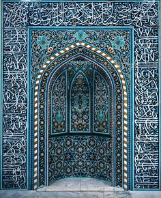 Mehrab in mosque at Isfahan (11th-18th century) | facade