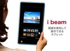 Tobii, Fujitsu and NTT DoCoMo partner on eyetracking ibeam tablet, promise a peek next month