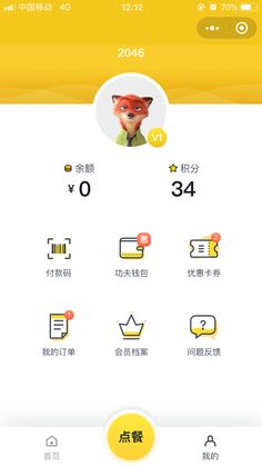 Mobile Ui Design, App Ui Design, Interface Design, User Interface, Tool Design, Web Design, App Wireframe, App Design Inspiration, Mobile App Ui