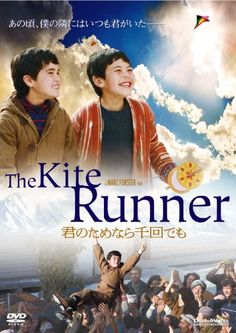 the kite runner full movie viooz