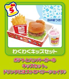 Re-Ment Miniatures - Hello Kitty Burger Shop #5