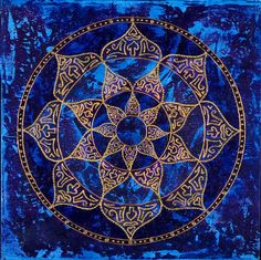 card inspiration: Lotus Mandala  ... would look great in polished stone technique  .... strong blues on glossy paper ... gold embossing of intricate line design on top ...