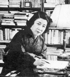 Fumiko Hayashi (林 芙美子, Hayashi Fumiko, December 31, 1903 or 1904 (Japanese sources disagree on the birth year) – June 28, 1951)
