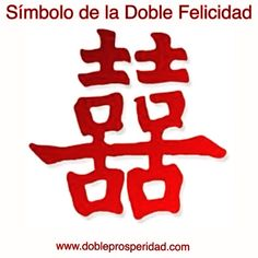 Doble felicidad s mbolo apropiado en un matrimonio con for Feng shui amor y matrimonio