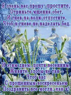 Herbs, Image, February, Herb