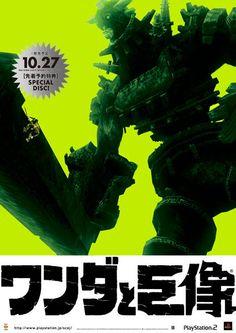 【アソビの遺伝子】パッケージやポスターのデザインを通じてゲームの価値を高めるデザイナー・崎前敦之 | PlayStation®.Blog