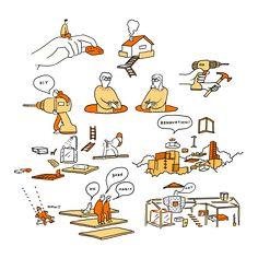 SHO FUJITA Japan Illustration, Illustration Story, Simple Illustration, Character Illustration, Digital Illustration, Graphic Illustration, Storyboard, Outline Pictures, Composition Art