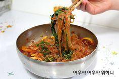 생활의 달인에게 배운 국제시장 명물 비빔당면 따라잡기^^ – 레시피 | 다음 요리 K Food, Good Food, Yummy Food, Easy Cooking, Cooking Recipes, Korean Side Dishes, Daily Meals, Korean Food, Street Food
