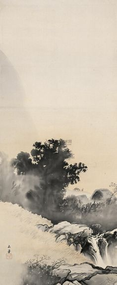 KAWAI Gyokudō Japanese Ink Painting, Sumi E Painting, Chinese Painting, Chinese Art, Korean Art, Asian Art, Japanese Prints, Japanese Art, Graffiti 3d