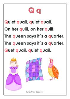 CLAIM your BUNDLE. This page. *limited time. TAKE IT AWAY. Share. ABC Songs – Letter Q   #Preschool #Songs #Learning #Pre-Reading #rhyme