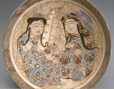 Saljuq Bowl with Harpist, late 12th-early 13th century. Freer Gallery of Art and Arthur M. Sackler Gallery