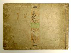 "Japanese antique book, Taguchi Bairei, ""Chiyo no Nishiki vol.1"""