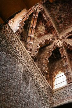 Mudejar decoration, stucco and carved wood.  Mezquita de Córdoba.  Córdoba, Andalusia, Spain.  8th-10th century A.D. http://www.costatropicalevents.com/en/costa-tropical-events/andalusia/cities/cordoba.html