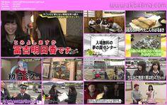 バラエティ番組160313 HKT48のごぼてん #87 mp4   ALFAFILE160313.Goboten.#87.rar ALFAFILE Note : AKB48MA.com Please Update Bookmark our Pemanent Site of AKB劇場 ! Thanks. HOW TO APPRECIATE ? ほんの少し笑顔 ! If You Like Then Share Us on Facebook Google Plus Twitter ! Recomended for High Speed Download Buy a Premium Through Our Links ! Keep Visiting Sharing all JAPANESE MEDIA ! Again Thanks For Visiting . Have a Nice DAY ! i Just Say To You 人生を楽しみます !  2016 720P HKT48のごぼてん TV-Variety