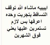 20 معلومة مهمة عن Priorin N حبوب برايورين ان 20 Important Information About Priorin N مـــن تجــارب Math Arabic Calligraphy Calligraphy