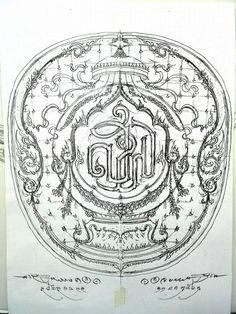 Thai Art, Thai Thai, Thailand Art, Art Reference, Coins, Personalized Items, Sketch, Asian, Makeup