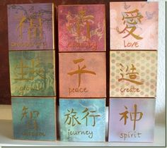 "mini Feng Shui canvases. Hand painted characters on decoupaged 4"" canvas."