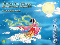 Happy Mid-Autumn Festival! - http://www.chinagaze.com/2013/09/17/happy-mid-autumn-festival/