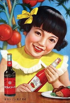 Kagome Ketchup 1960 - want this poster soooo much