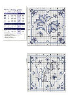 Cross-stitch Decorative Blue Flowers Biscornu, part 2... with the color chart...
