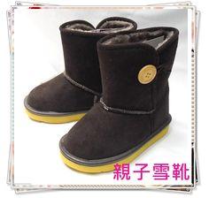 正版韓國空運限量親子鞋、冰雪奇緣童鞋、鋼鐵人童鞋、親子襪專賣! 詢問與訂購,請到Baby Love粉絲團 https://www.facebook.com/bblove.tw