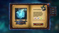 wizard-magic-mobile-game-ui-magicbook.jpg (1600×900)