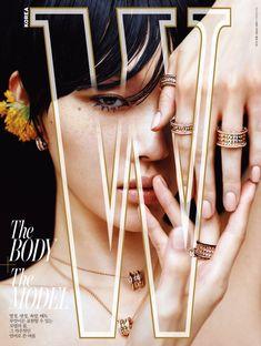 Naomi Smith, Wsj Magazine, Magazine Covers, Barbara Hulanicki, Sora Choi, Crystal Renn, W Korea, South Korea, Daphne Groeneveld