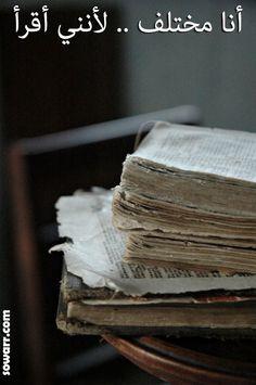 حكم عن القراءة Sowarr Com موقع صور أنت في صورة Book Aesthetic Prayer Book Book Worms