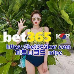 If You Want Something, South Korea, Playground, Sports, Children Playground, Hs Sports, Korea, Outdoor Playground, Sport