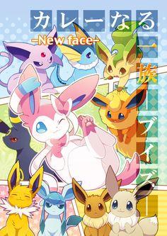 Eeveelution - Pokémon fan art