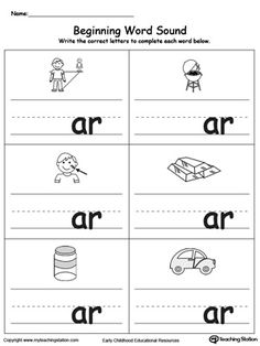 Beginning Word Sound: AR Words: Help your child learn to recognize the sounds and letters at the beginning of words with this picture and word match worksheet.