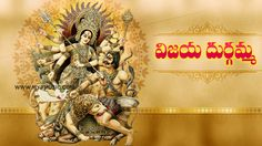 Goddess Durga Songs - Kanaka Durga Bhakthi Swarlau - Vijaya Durgamma - T...