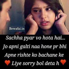 Hindi Love Shayari ❤That true😘 New Love Quotes, Secret Love Quotes, Love Quotes In Hindi, Amazing Quotes, Inspirational Quotes, Love Romantic Poetry, Romantic Love Quotes, Love Quates, One Sided Love