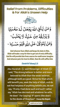 Beautiful Quran Quotes, Quran Quotes Inspirational, Islamic Love Quotes, Religious Quotes, Pray Quotes, Allah Quotes, Islamic Phrases, Islamic Messages, Islamic Teachings