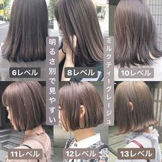 Medium Straight Haircut, Medium Hair Styles, Short Hair Styles, Hair Arrange, Hair Color Balayage, Stylish Hair, Dyed Hair, Fashion Beauty, Hair Cuts