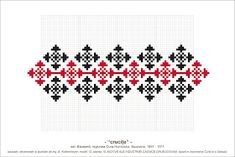 Semne Cusute: MOTIVE: crucite (P10, M12) Cross Stitch Bookmarks, Cross Stitch Heart, Simple Cross Stitch, Cross Stitch Borders, Cross Stitch Patterns, Creative Embroidery, Diy Embroidery, Cross Stitch Embroidery, Embroidery Designs