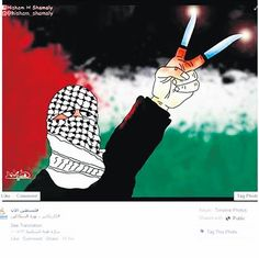 """Terrorismo en la red: El gobierno israelí impulsa la """"Ley Facebook"""" - http://diariojudio.com/noticias/terrorismo-en-la-red-el-gobierno-israeli-impulsa-la-ley-facebook/198311/"""