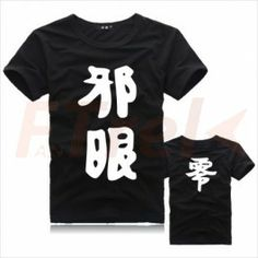 Love, Chunibyo  Other Delusions Anime T-Shirt