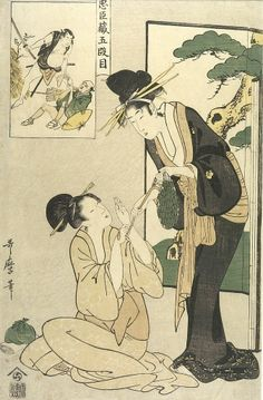 Kitagawa Utamaro, Act Five from the series Treasury of Loyal Retainers (Chûshingura: Go danme), ca. 1801-1802