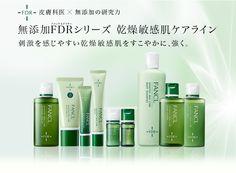 無添加FDR 乾燥敏感肌ケアライン|無添加化粧品・健康食品・サプリメント通販のファンケルオンライン