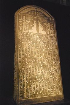 By the order of Pharaoh Nectanebo I (378-361 BC) in the first year of his reign, in her decision to collect a tithe for the imported goods or manufactured by the Greeks who transitasen by the city of Tonis manifests. It was laid to favor the construction of a temple of the goddess Neith, located in Naukratis. Tonis mention in the wake found in Iraklion and confirms that Tonis were the same city, it can assert its role as an economic center and customs station at the entrance to the kingdom.