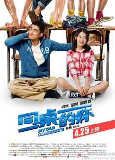 My Old Classmate (2014) Subtitle Indonesia