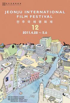 Jeonju International Film Festival 2011   www.jiff.or.kr